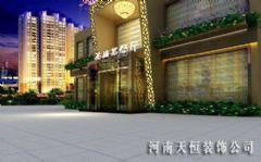 郑州专业蛋糕房装修设计商场装修图片