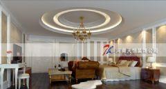 郑州专业欧式家庭装修设计欧式风格三居室