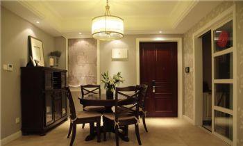 95平美式二居装修案例美式餐厅装修图片