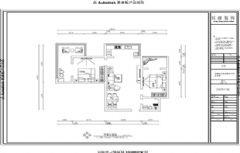 宝枫佳苑95平2居设计图纸欣赏简约风格二居室