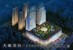 高端郴州城市综合体设计图商场装修图片