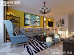 九星E世界现代风设计图片现代客厅装修图片