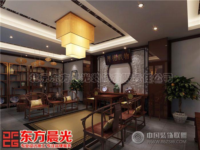 四合院别墅中式设计舒适接地气效果图-客厅装修图片