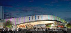 哈尔滨城市综合体装修设计项目