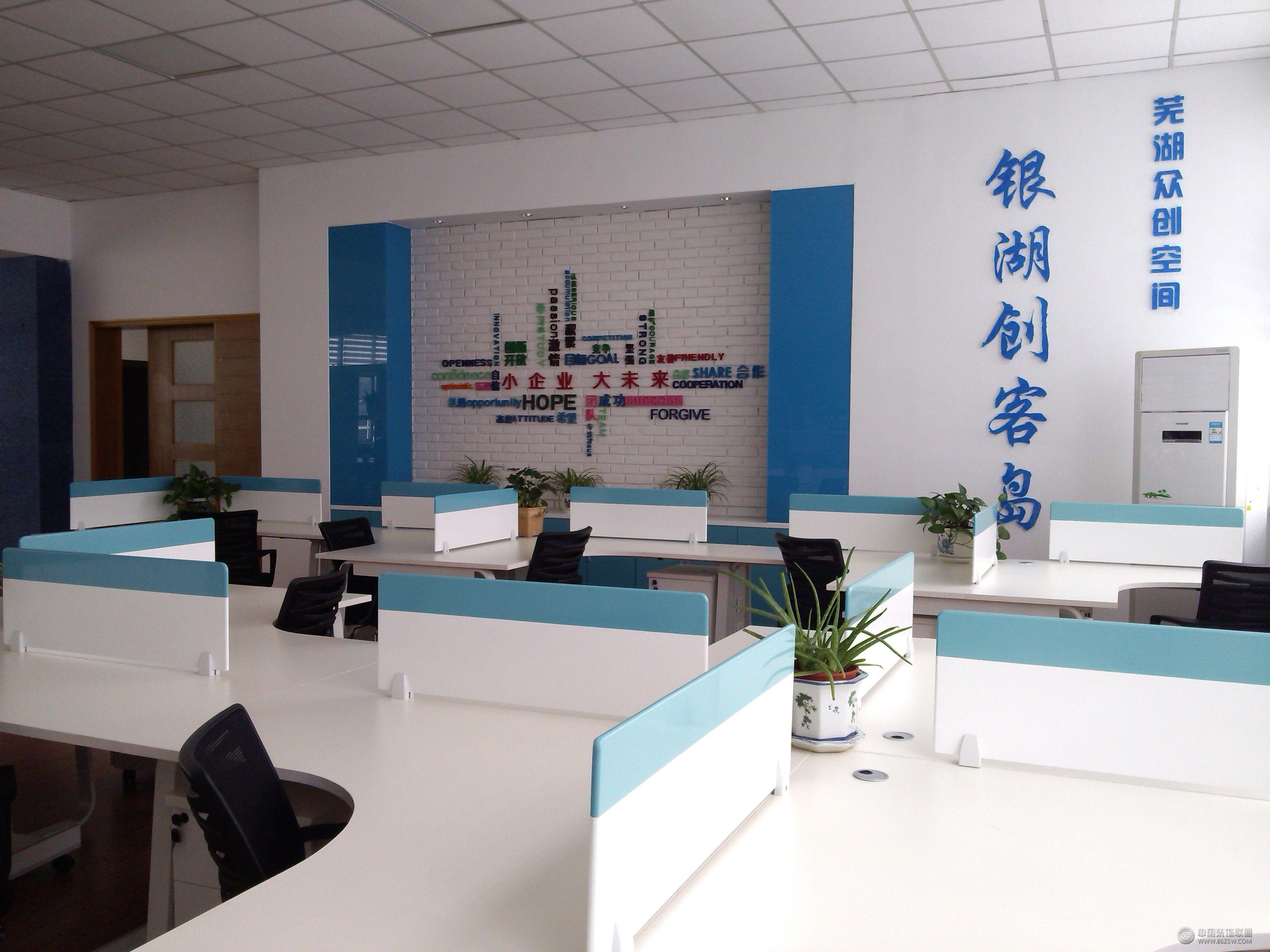 芜湖高新技术创业服务中心办公室装修-办公室装修图片