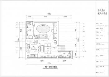 三居室户型图经典设计图装修图片