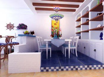 102平地中海现代风装修案例欣赏地中海餐厅装修图片