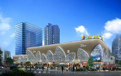 城市综合体设计商场装修图片