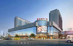 济南城市综合体设计效果图
