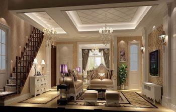 180平欧式复式设计图片欧式客厅装修图片