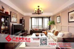 金象泰·吉祥家园三居室中西合璧美居混搭客厅装修图片