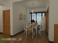 龙凤佳苑103平简约三居室案例欣赏简约餐厅装修图片