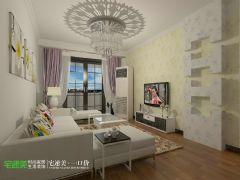 龙凤佳苑103平简约三居室案例欣赏简约客厅装修图片