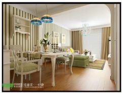 金浩仁和天地86平现代风格两居室现代餐厅装修图片