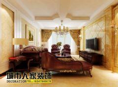 中海欧式家装风格案例欧式风格三居室