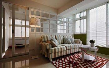 62平田园两居让波点控与条纹迷的完美融合田园客厅装修图片