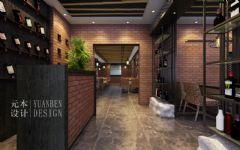 元本设计合喜味道餐馆装修案例餐馆装修图片