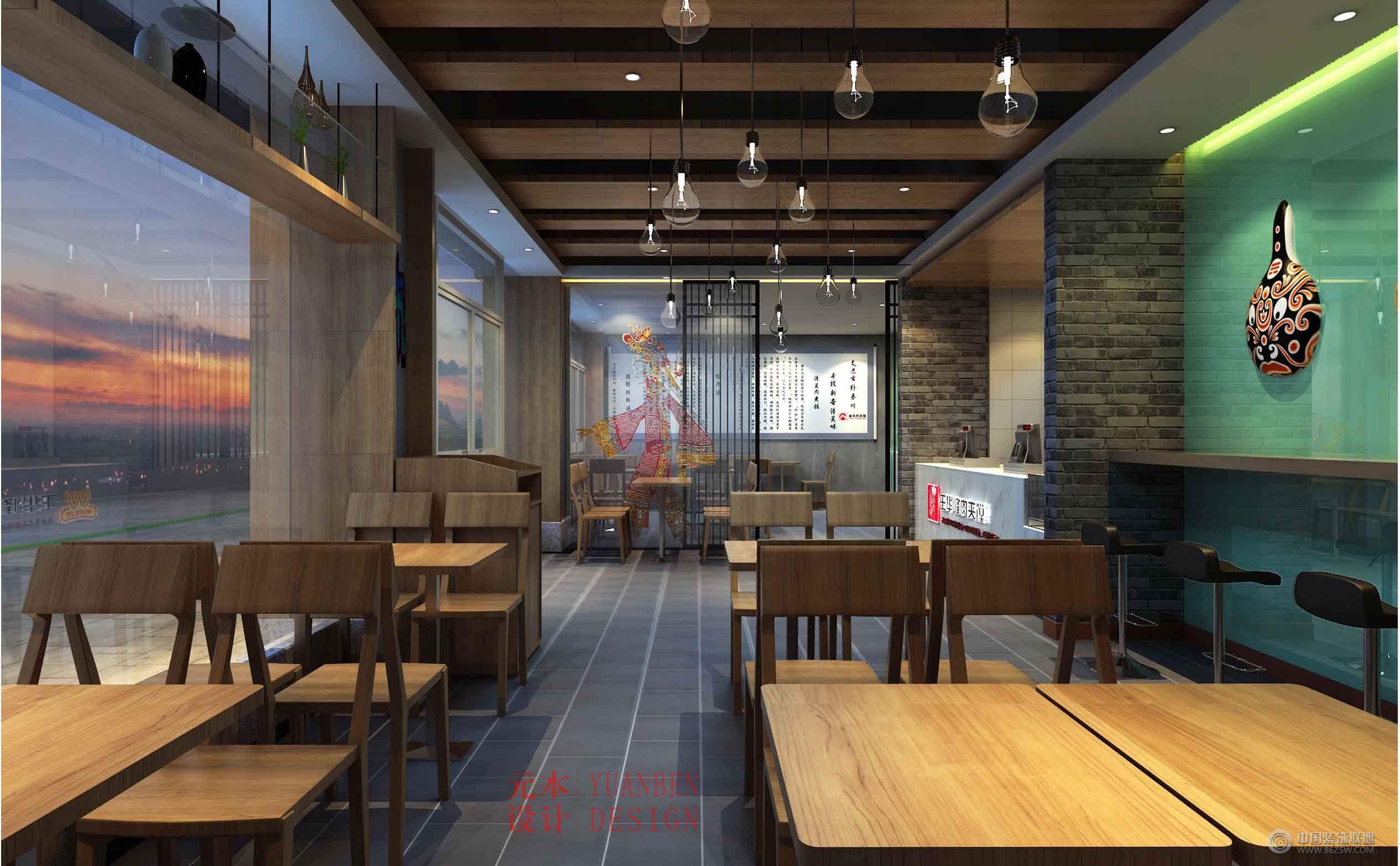 王华峰肉夹馍店铺装修设计-单张展示-酒店装修英文个性设计图片