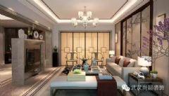 新中式风格东方韵味自然之道案例中式客厅装修图片