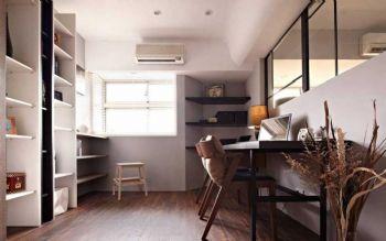 82平简约原木两居装修案例简约书房装修图片