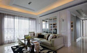 132平欧式风装修案例欣赏欧式客厅装修图片