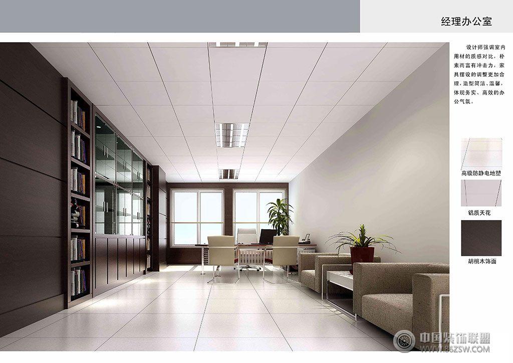 办公室会议室接待室_酒店装修效果图_八六(中国)装饰联盟装修效果图库