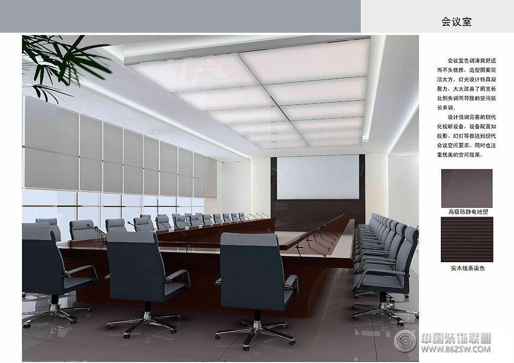 办公室会议室接待室-酒店装修图片