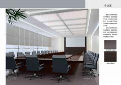 办公室会议室接待室