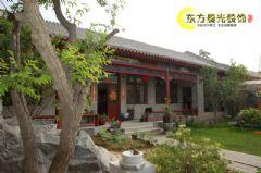 北京四合院装修设计案列中式风格其它装修图片