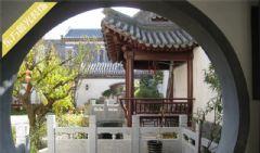 海淀观塘别墅室内装修中式风格中式风格其它装修图片