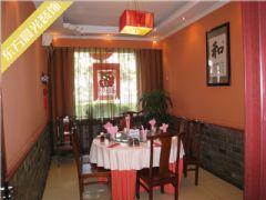 大兴古典中式餐馆装修设计