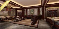 四合院效果图设计室内装修中式风格大户型