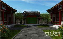 四合院建筑设计中式设计图中式风格其它装修图片