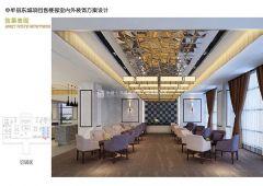 中牟县城项目售楼部室内外装饰设计