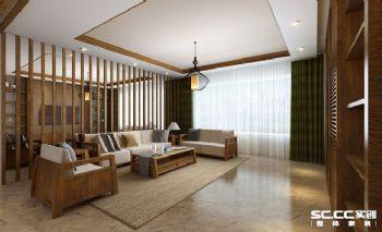 160平简约自然家居设计简约风格客厅装修图片