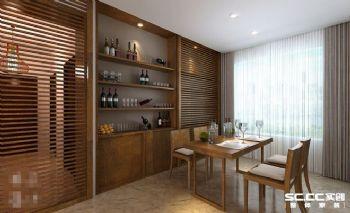 160平简约自然家居设计简约风格餐厅装修图片