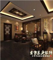 標準四合院設計-時尚中式設計理念中式風格客廳裝修圖片