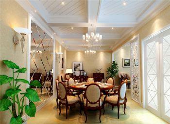 北欧风格五居装修案例欧式风格餐厅装修图片