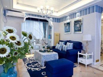 110平米地中海三居装修案例地中海风格客厅装修图片