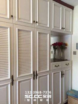 兰州实创装饰装修元森紫藤园69㎡实景地中海风格客厅装修图片