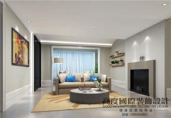 现代简约风格公寓装修案例现代风格客厅装修图片