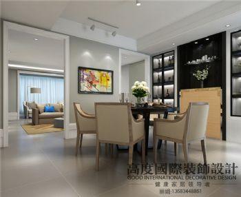 现代简约风格公寓装修案例现代风格餐厅装修图片