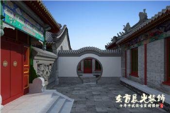 中国四合院建筑设计中式风格别墅