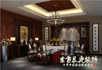 北京中式四合院设计装修中式风格别墅