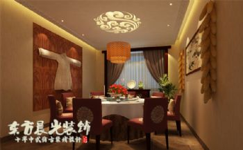 北京朝阳区四合院装修设计中式风格大户型