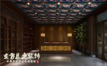 北京四合院酒店装修设计