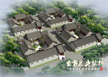 北京二进四合院设计中式装修