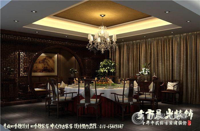高档中式餐饮装修设计-餐馆装修图片