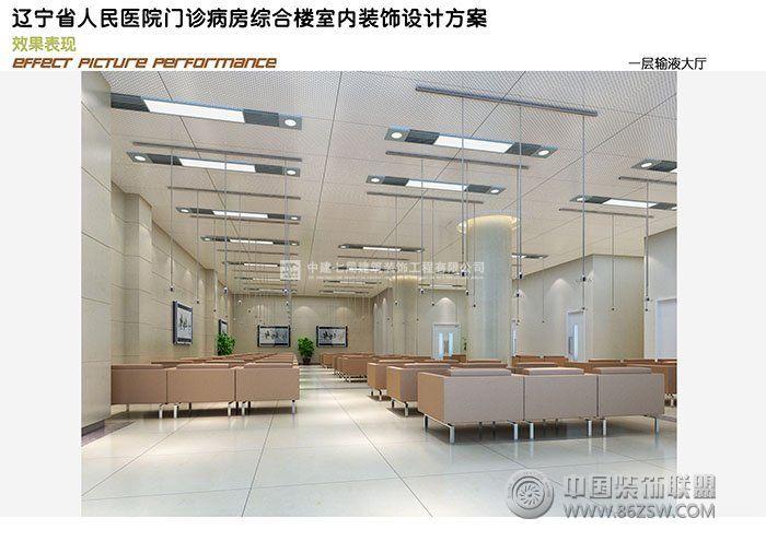 装修设计 单张展示 医院装修效果图 八六 中国 装饰联盟装修