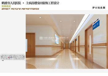 现代简约风格大型综合性医院装修鹤壁人民医院